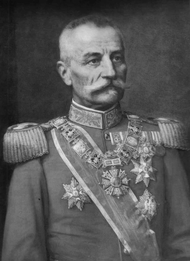 Petar I Karadjordjevic