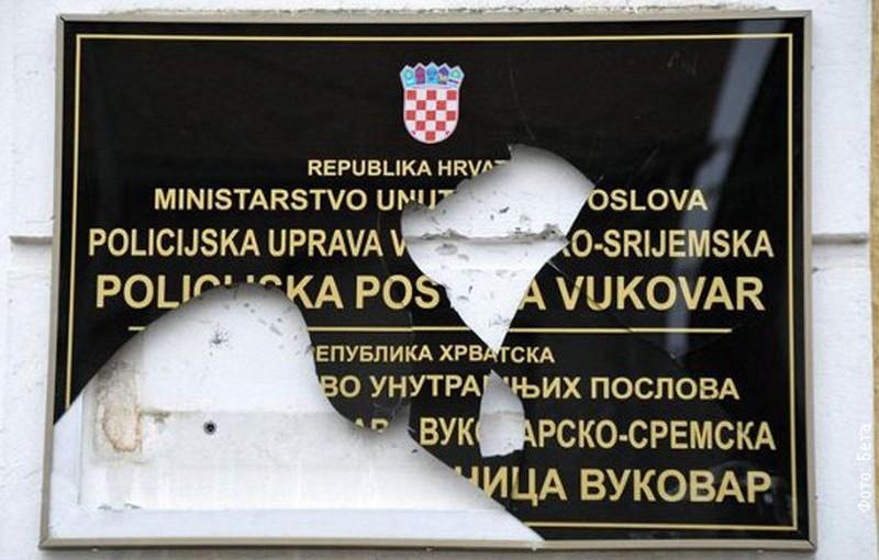 Brisel poručuje Zagrebu: Pratimo šta radite u Vukovaru