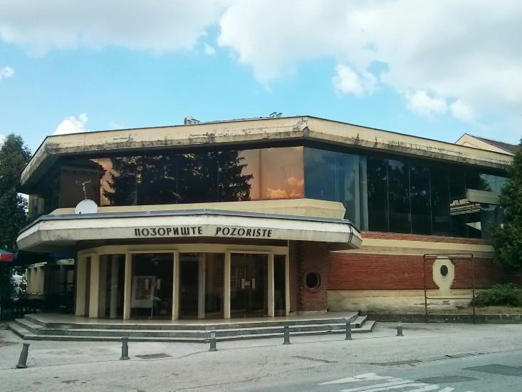 Pozorište Prijedor