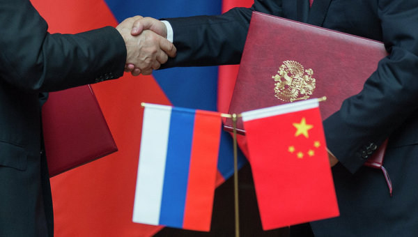 Rusija Kina