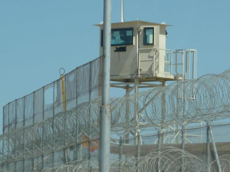 gaza zatvor