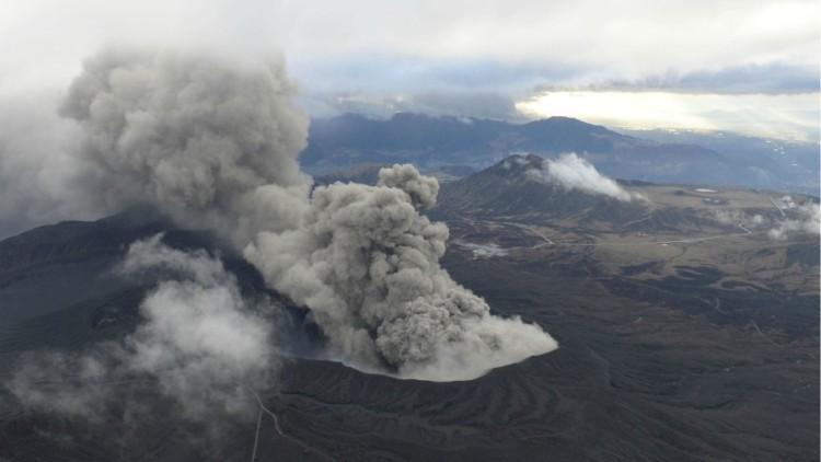 japan vulkan