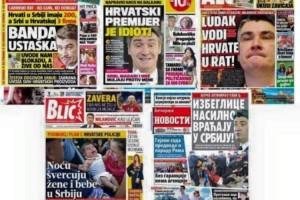 mediji milanovic