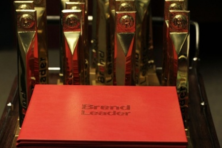 "Banjaluci priznanje ""Brand Leader Award"""