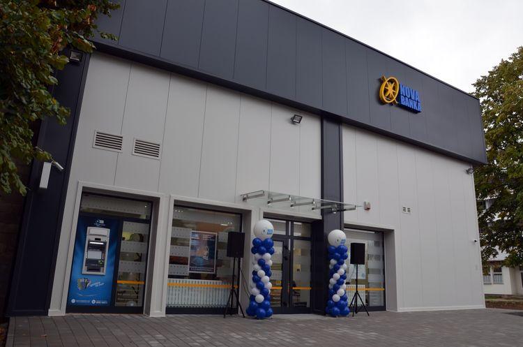"""БАЊАЛУКА, 25. СЕПТЕМБРА /СРНА/ - У Бањалуци, у кругу фабрике """"Инцел"""", данас је отворена 14. пословница Нове банке - """"Агенција Инцел""""."""