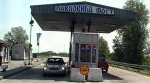 pavlovica_most