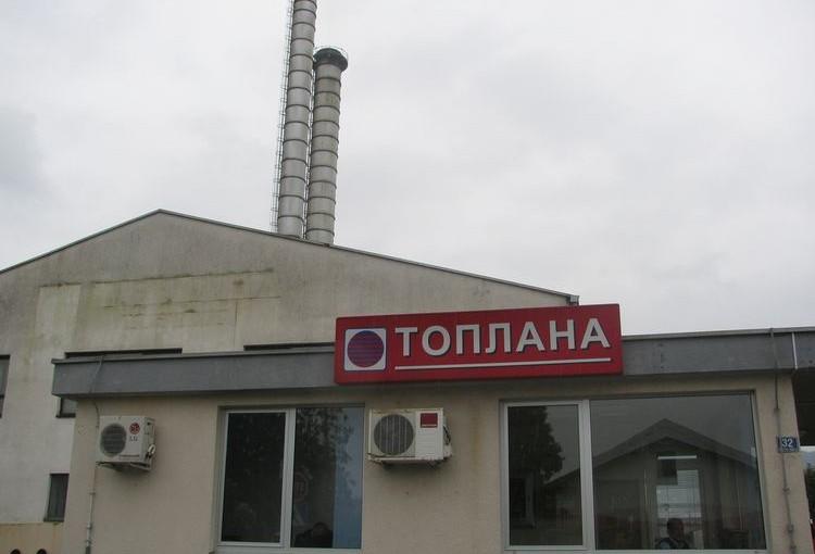 Gubitak banjalučke Toplane u prošloj godini 4,4 miliona KM