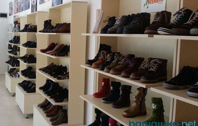 Budite sa nama u 12 časova, poklanjamo Bemine cipele!