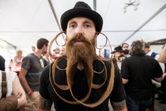 Njegovana brada
