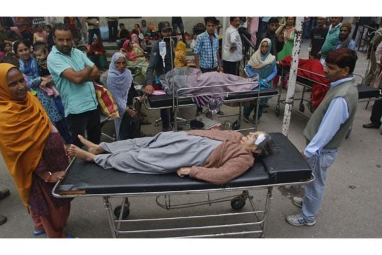 avganistan zemljotres