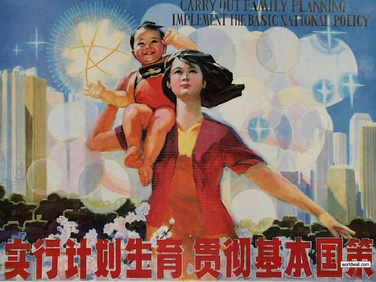 china-one-child