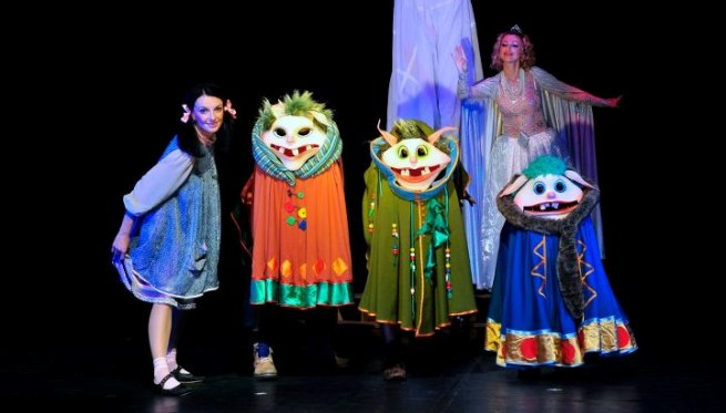 djecije pozoriste