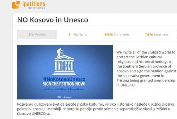 peticija-no-kosovo-unesko