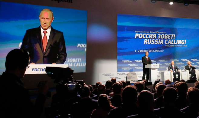 rusija-zove-forum