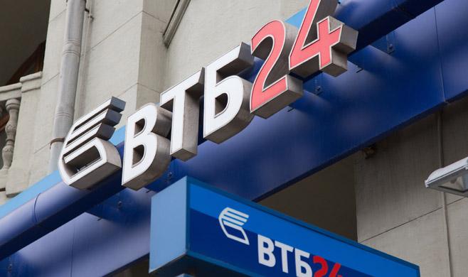 VTB banka širi aktivnosti na Republiku Srpsku?