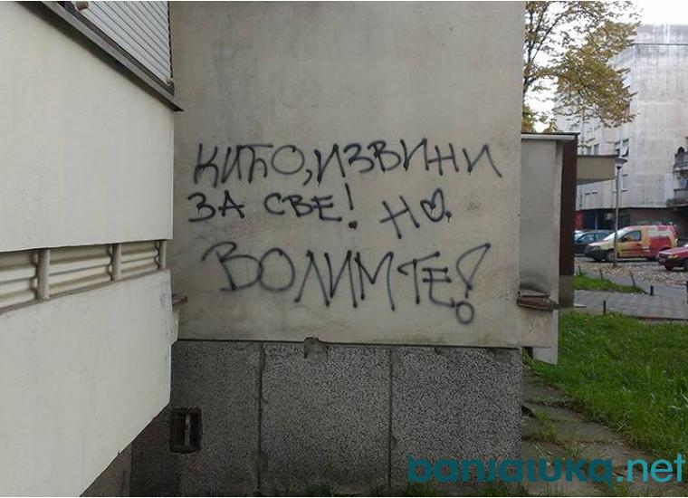 Banjaluka grafit 2