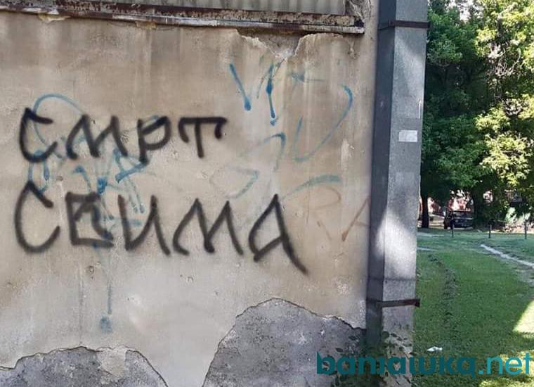 Banjaluka grafit 20