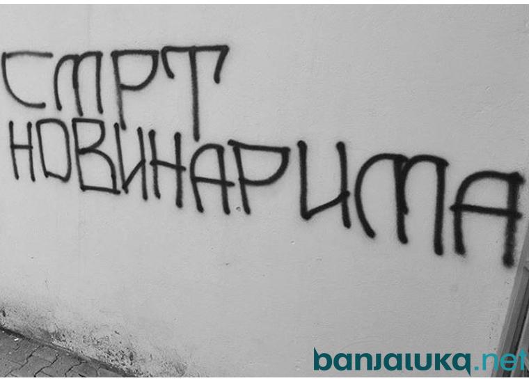 Banjaluka grafit 5