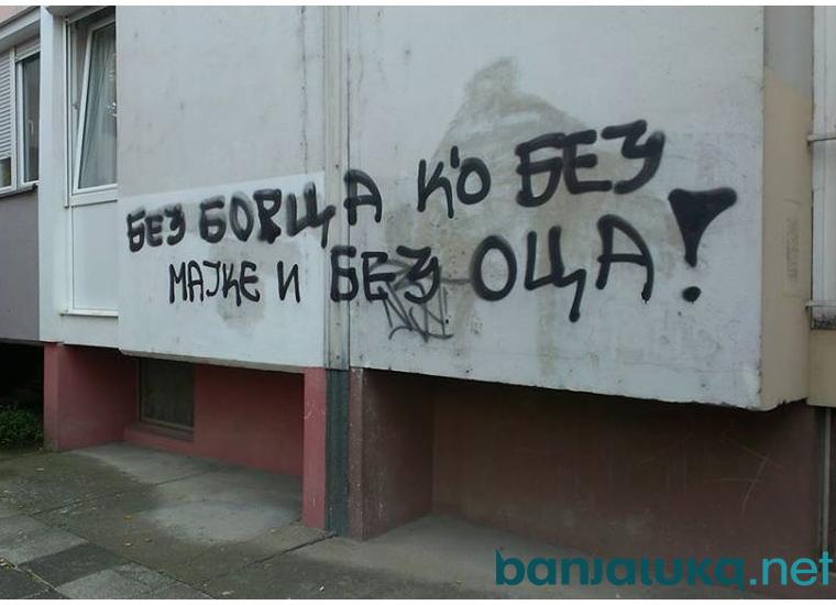 Banjaluka grafit 7