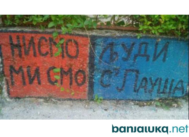 Banjaluka grafit 9