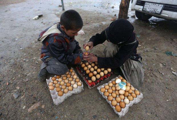Djeca jaja Avganistan
