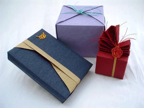 Japanci pokloni