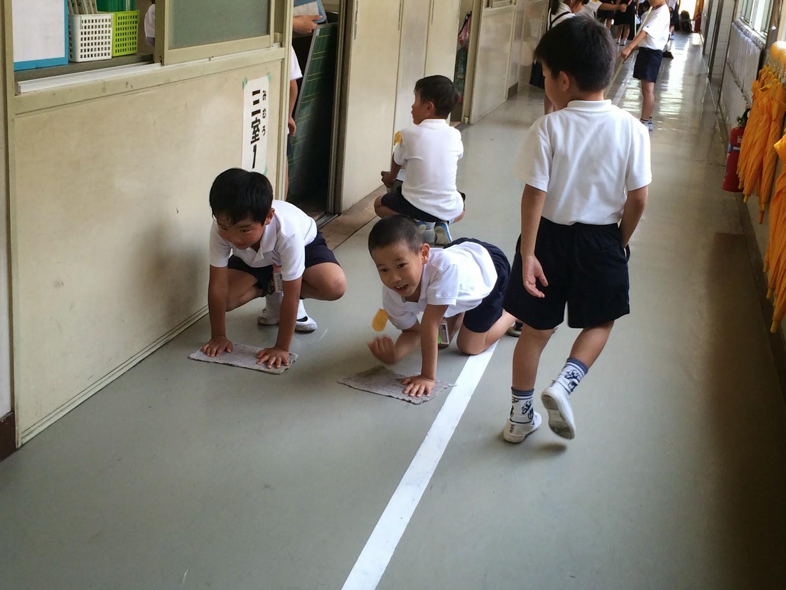 Japanski ucenici ciste ucionice
