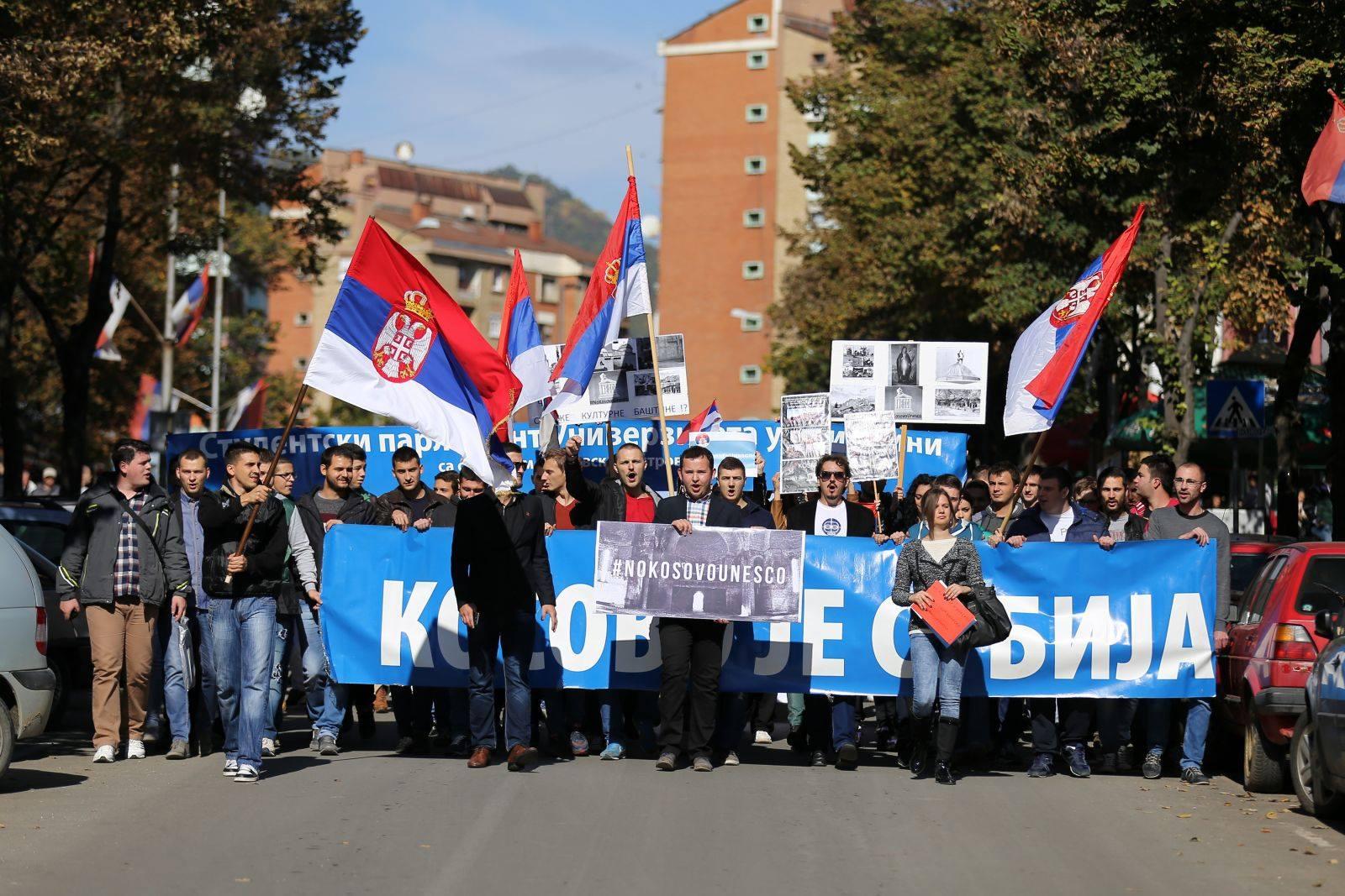 Protest Studentska Kancelarija