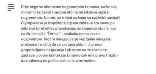 dinamo-olimpijakos-delije-cetnici-1446710228-777953
