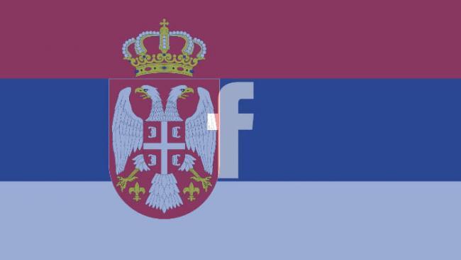 fejsbuk_srpska_zastava