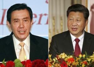 kina tajvan predsjednici