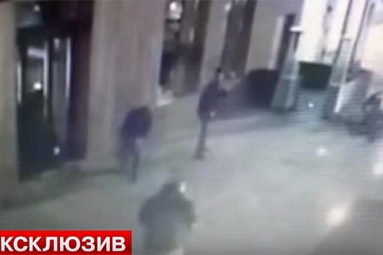Moskva bande