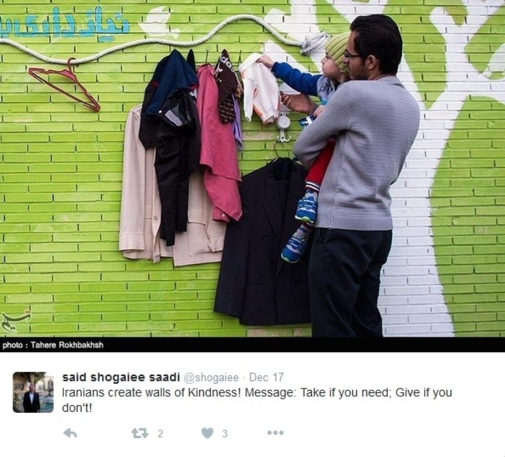 Zidovi dobrote