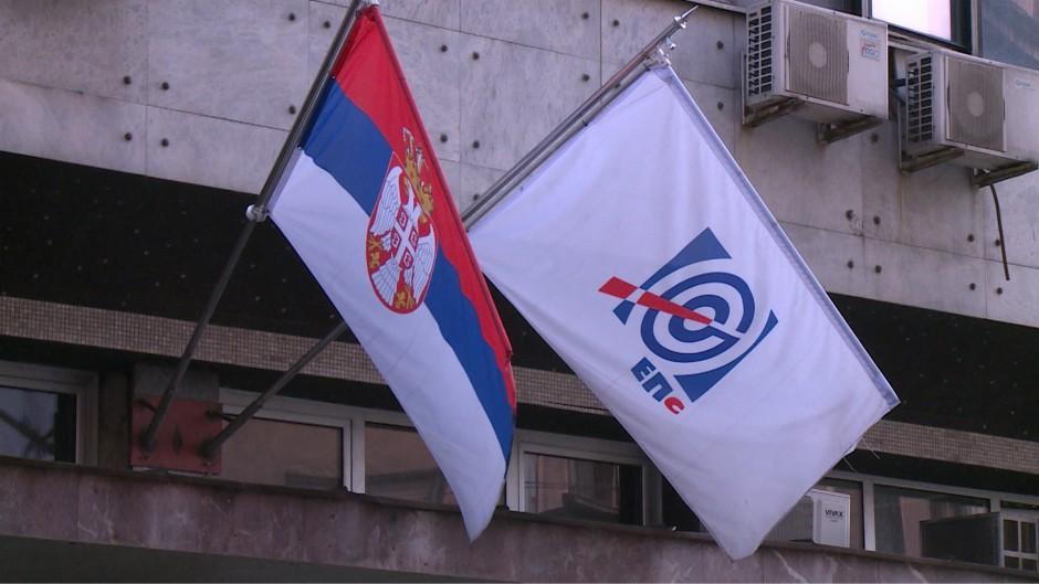eps-zastava-1-n1