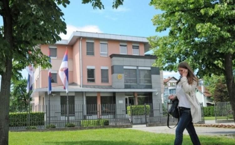 srbija-konzulat