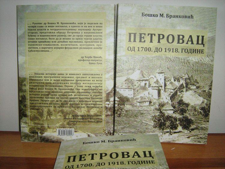 istorija_petrovca