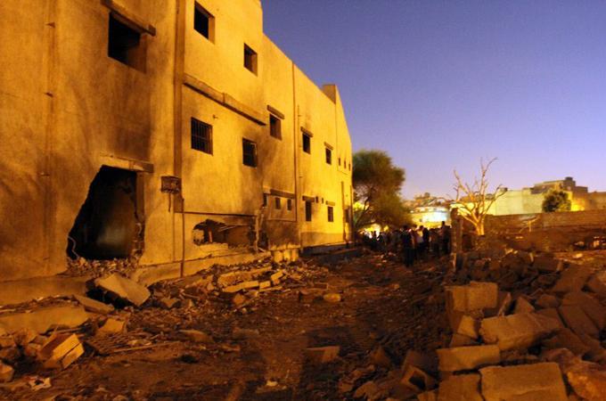 libija-bomba-afp