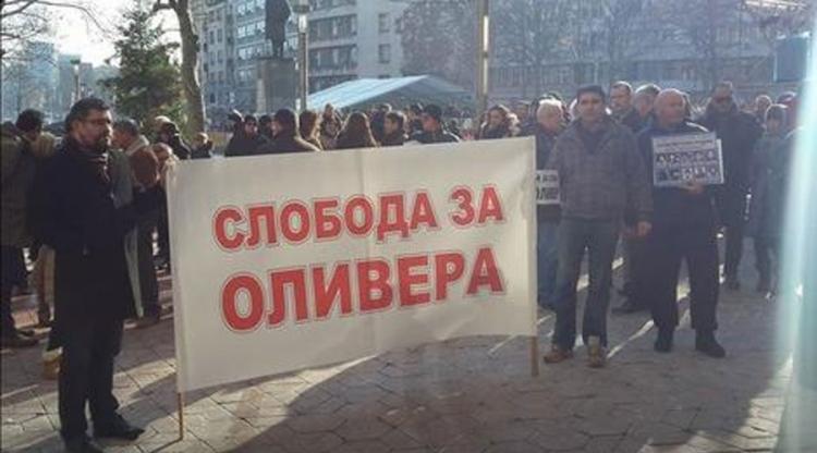oliver ivanovic presuda protesti