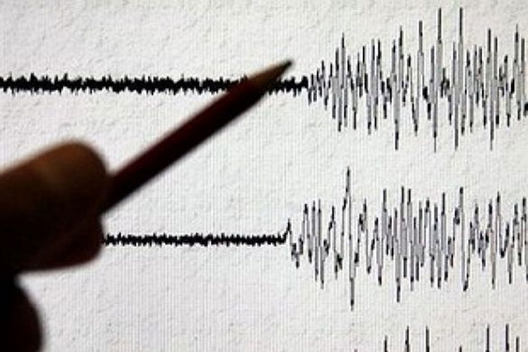 zemljotres kina
