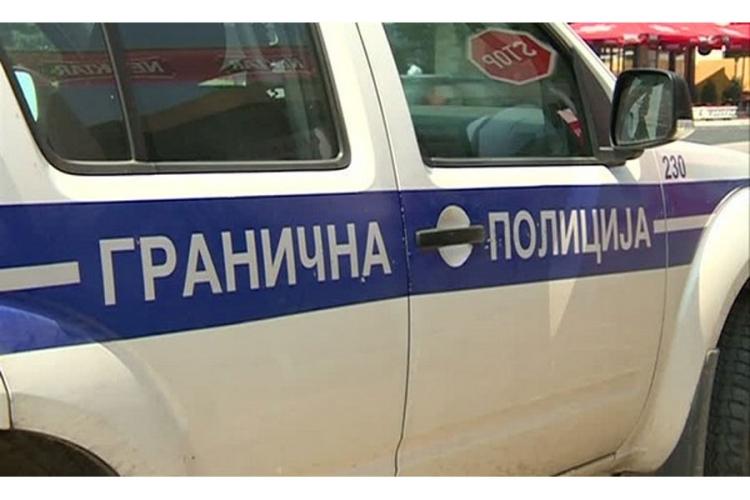 granicna policija