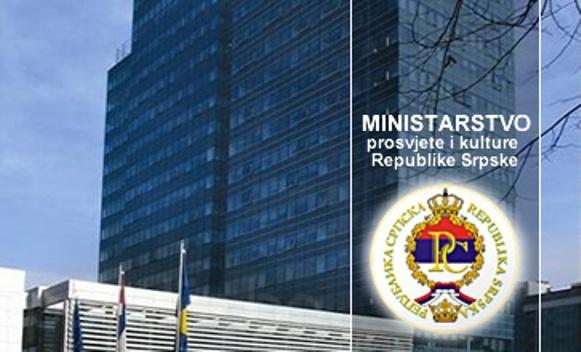 ministarstvo-prosvjete-i-kulture-rs