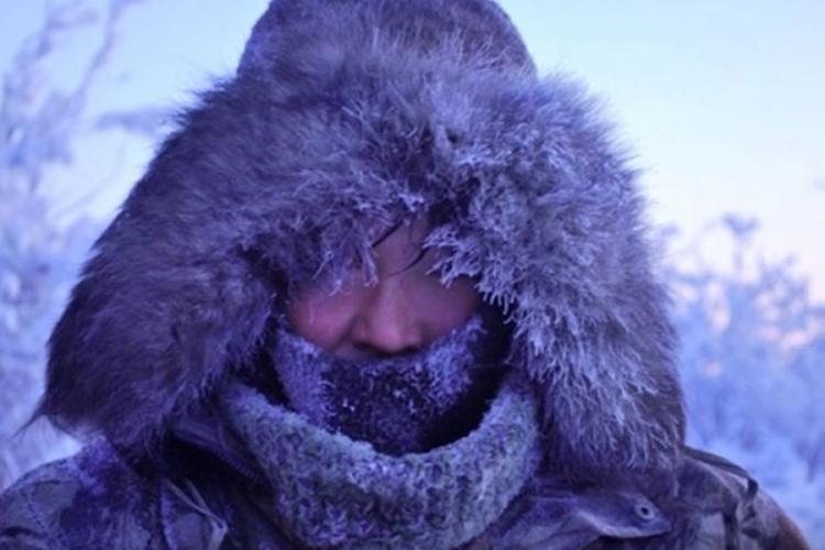 najhladnije mjesto