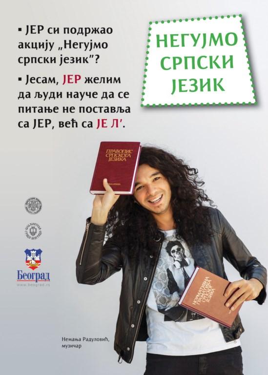 srpski 2