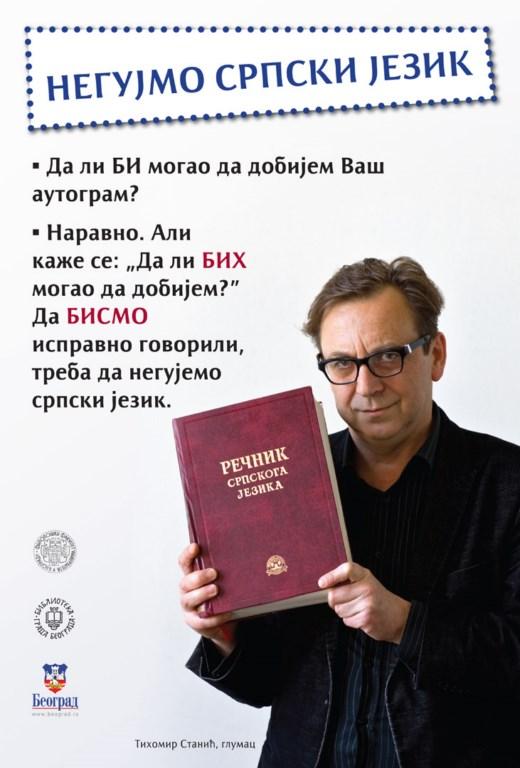 srpski 24