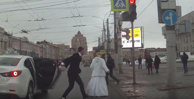 svadja brak