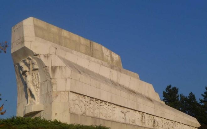 ban brdo spomenik