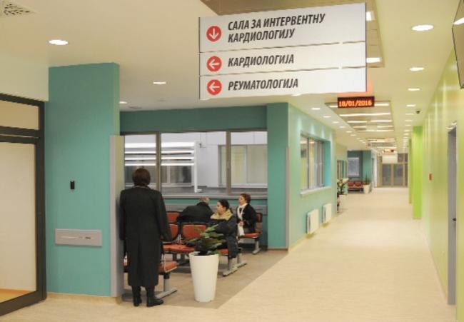 bolnica paprikovac