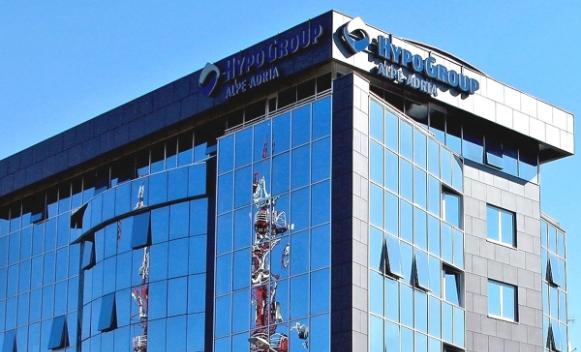 БАЊАЛУКА, 30. ЈУЛА /СРНА/ - Управа Хипо алпе адриа банка Бањалука.