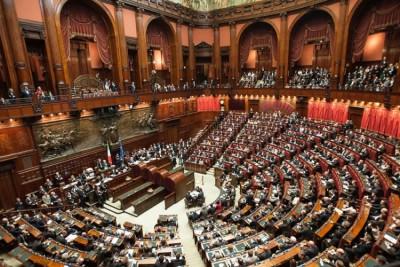 italija parlament