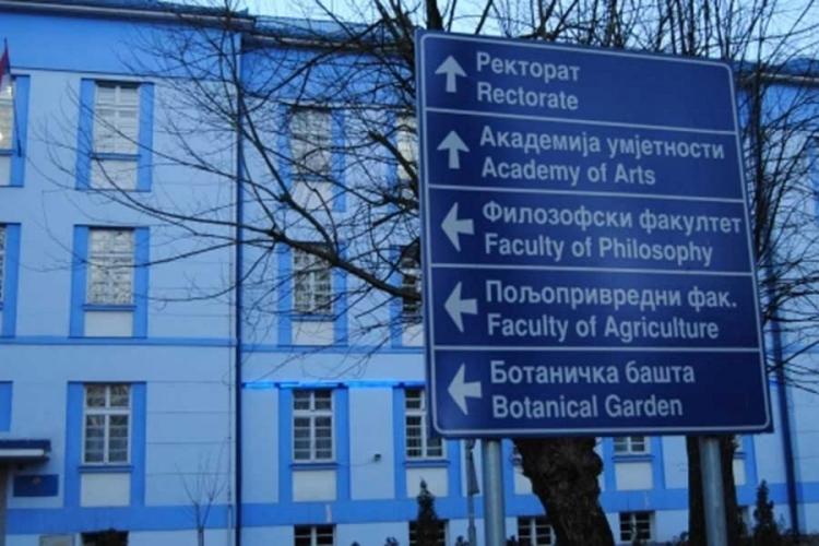 kampus rektorat